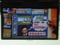20091113nagoyaminami-pic007.jpg