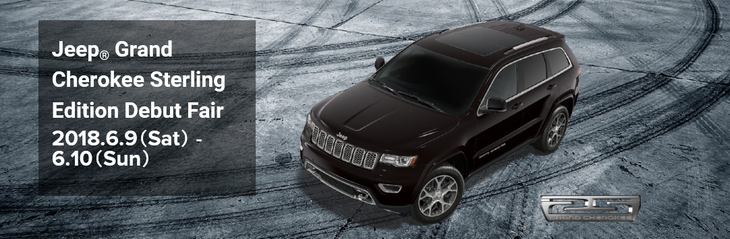 Grand Cherokee Sterling Edition Fair1.png