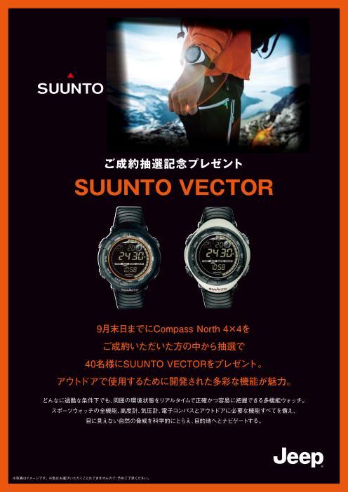 http://www.chukyo-chrysler.co.jp/up_img/Untitled0404.jpg